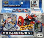 BattleSearchPET