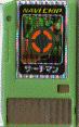 File:BattleChip317.png