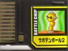 File:BattleChip688.png