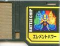 BattleChip801