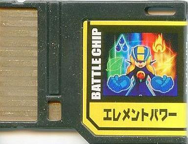 File:BattleChip801.png