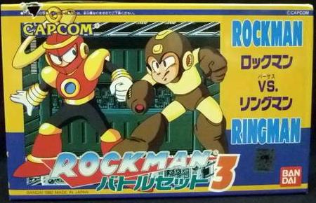 File:RockmanBattleSet3.png