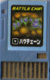 File:BattleChip211.png