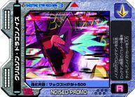 Crimson dragonnoise card