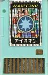 BattleChip327