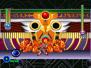 File:MMX5-GroundFireC-RBW-SS.png