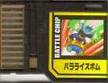 BattleChip551