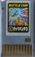 File:BattleChip156.png