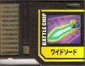 BattleChip561