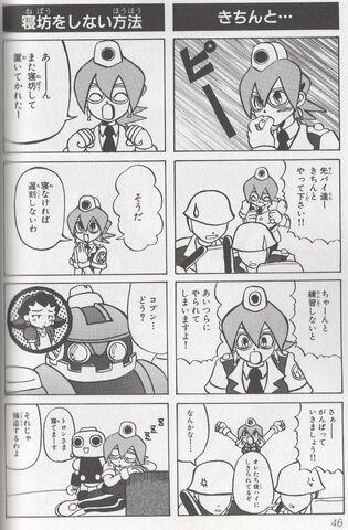 File:TnK4Koma46.jpg