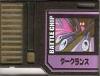 File:BattleChip703.png