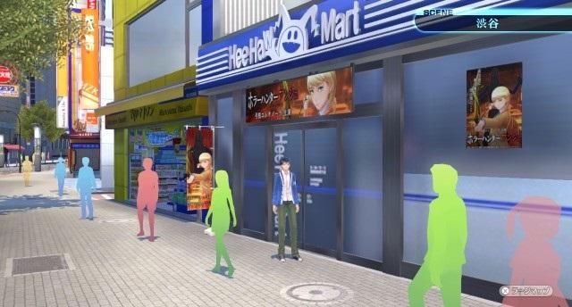 File:SMTx FE Hee Haw mart store.jpg