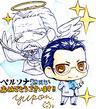 Persona 20th Anniversary Commemoration Illustrated, P1, 03