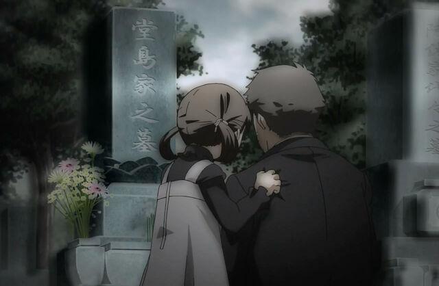 File:Chisato Dojima's grave.jpg