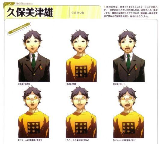 File:Persona 4 Mitsuo.jpg