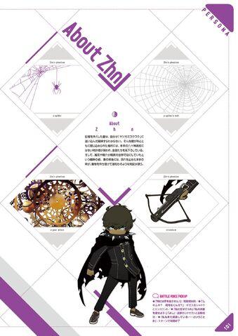 File:Zen's Phantoms PQ.jpg