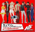 P5 Catherine Costumes and BGM Special Set.jpg