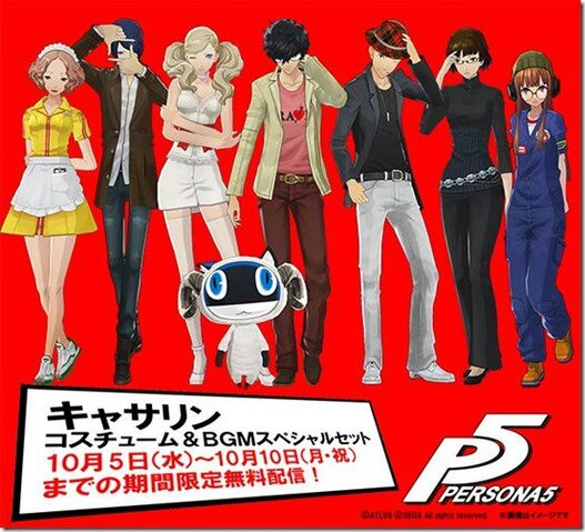 File:P5 Catherine Costumes and BGM Special Set.jpg
