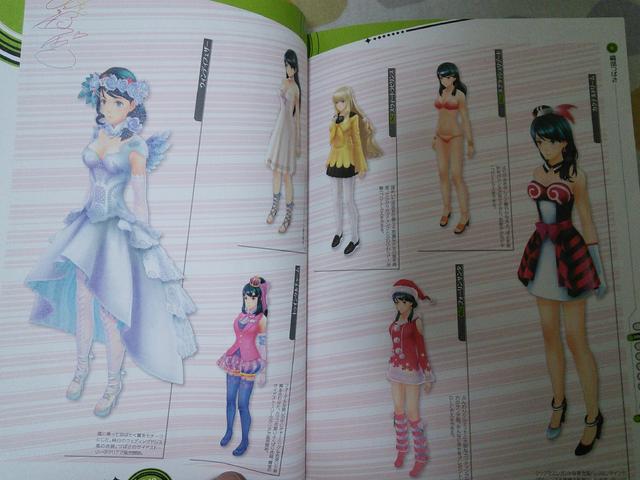 File:Tsubasa Costume 2.png