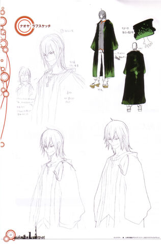File:Naoya-concept art.jpg