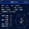 Soul Hackers NG 02.jpg