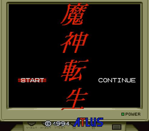 File:Majin Tensei Title Screen.PNG