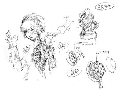 File:Persona 3 Aigis 2.jpg