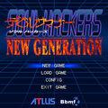 Soul Hackers NG Title.jpg