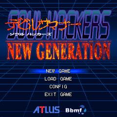 File:Soul Hackers NG Title.jpg