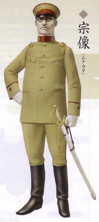 General Munakata Render