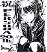 Persona 20th Anniversary Commemoration Illustrated, P4, 08
