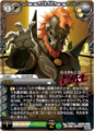 Last Chronicle' Card Illustrations of Dagda.png