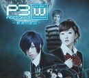 Persona 3: the Weird Masquerade -Gunjou no Meikyuu-