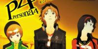 Persona 4: Kiri no Amnesia