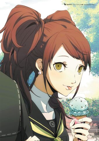 File:P4AU artwork of Rise Kujikawa.jpg