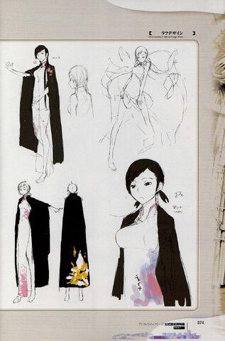File:Fumi design.jpg