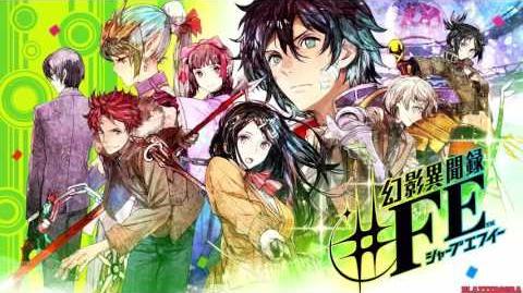 Shin Megami Tensei x Fire Emblem OST - BLACK RAIN
