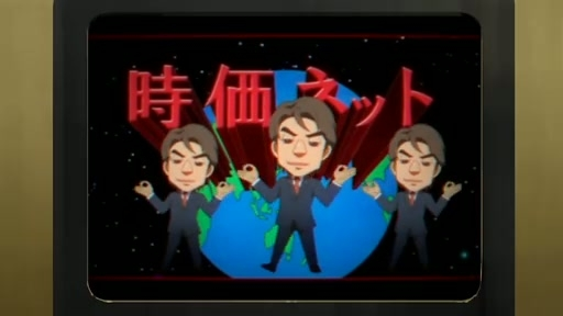 File:President Tanaka make cameo appearance.jpg
