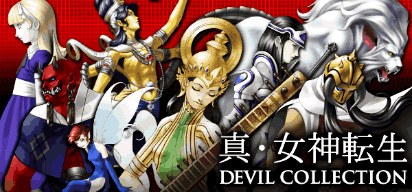 File:Devil Collection Title.png