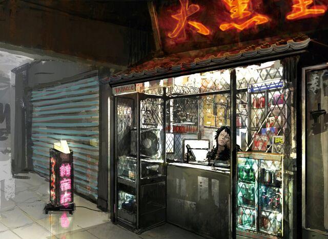 File:Tokyo Item Shop SMTIV.jpg