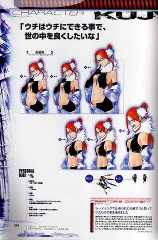 File:Hinako expressions.jpg