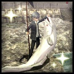 File:P4G Trophy FishingMaster.png