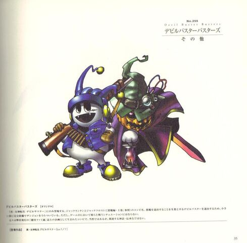 File:Devil Buster Busters.jpg