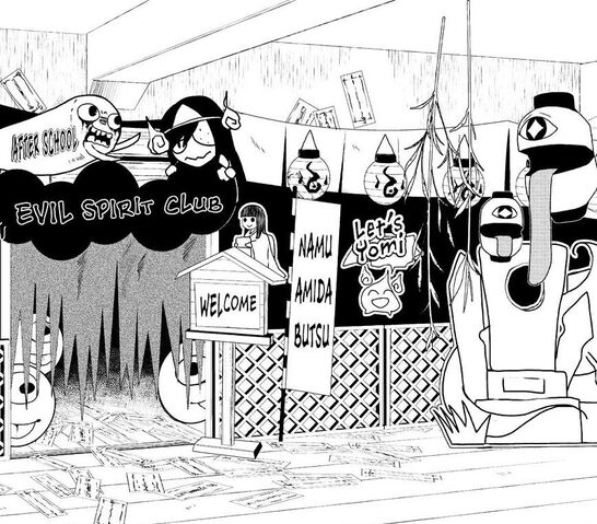 File:PQ Side P4 Evil Spirit Club.jpg