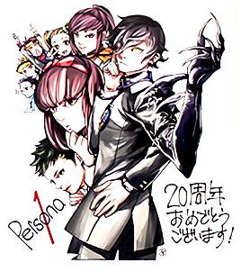 Arquivo:Persona 20th Anniversary Commemoration Illustrated, P1, 02.png