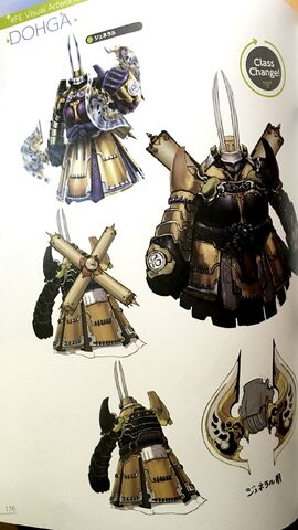 File:TMS concept art of Draug as a General class.jpg