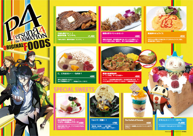 File:Persona Cafe.jpg