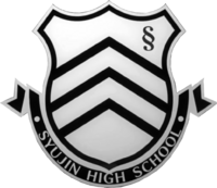 Shujin Gakuen Emblem