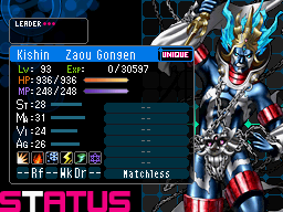 File:Zaou Gongen Devil Survivor 2 (Top Screen).png
