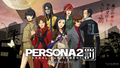 Persona 2 characters.png